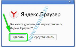Как сохранить закладки, пароли и экспресс-панель в Opera (новой версии от 15-той) при переустановке Windows?