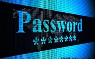 Политика паролей Server 2012 в Active Directory