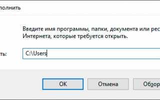 Как восстановить профиль пользователя в Windows 7