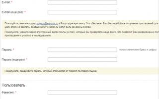 E-opros.ru — заработок на платных интернет-опросах  — отзывы