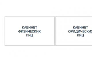Горводоканал Новосибирск личный кабинет (www.gorvodokanal.com): передать показания счётчика