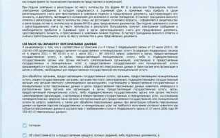 Регистрация по месту жительства через портал Госуслуги. Как сделать прописку по Интернету?