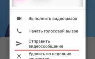 Как удалить Google Duo на телефоне — подробная инструкция!