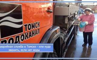 Расчетно-информационный центр ЖКХ :: Личный кабинет физического лица :: Томск