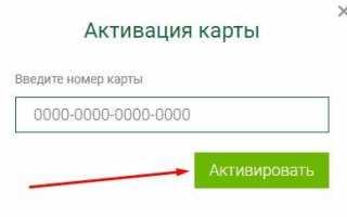 Отзыв: Карта «Балуем своих» сеть магазинов » Спутник» — Пользоваться можно- «Копейка рубль бережет»