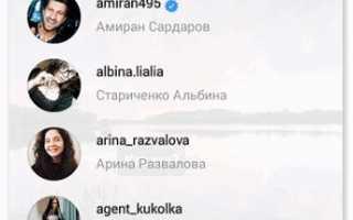 Эффективные способы скопировать ссылку на свой профиль в Инстаграме