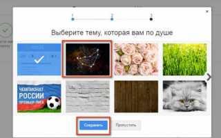 Как войти в электронную почту inbox.ru
