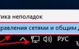 192.168.0.1 – зайти в роутер, логин и пароль admin