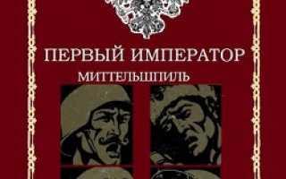 Логинов Анатолий Анатольевич — 25 книг. Главная страница.