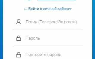 Межрегионгаз Нижний Новгород – личный кабинет
