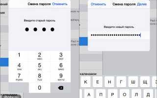 Как закрыть паролем галерею и другие приложения на iPad