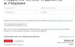 #сохранитьбизнес Контролируйте производство 24/7 с видеонаблюдением  Дом.ru Бизнес
