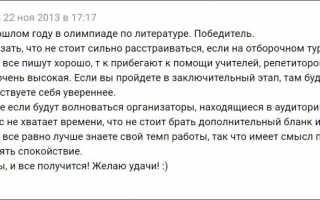 Олимпиада Ломоносов 2020 от МГУ! Поступление в ВУЗы, профили, этапы и сроки.
