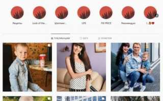 Как создать успешный аккаунт в Instagram и начать зарабатывать здесь и сейчас