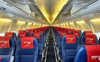 Как пройти онлайн регистрацию на чартерный рейс и сколько это стоит