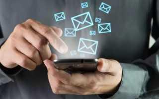 Сервис «Мобильная почта» от МТС: удобный доступ к электронной почте