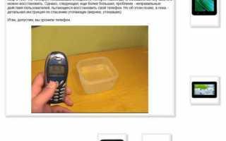 Мегафон логин 2 не включается что делать. Что делать если не включается планшет