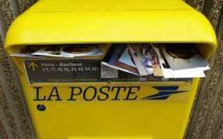 Почта Франции. Правила написания адресов