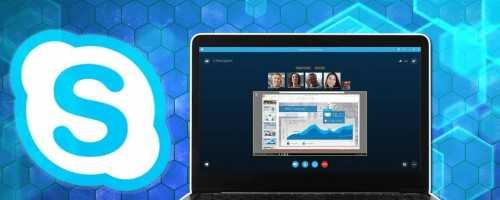Как использовать две учетные записи Skype на одном компьютере
