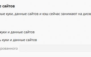 Завершаем все активные сеансы и выходим из Вконтакте на всех подключенных устройствах