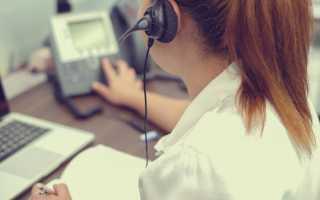 Личный кабинет Тинькофф банка – как войти по номеру телефона на официальный сайт «tinkoff ru»