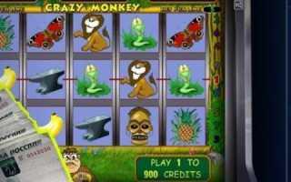 Как зарегистрироваться в казино Вулкан онлайн и играть на реальные деньги