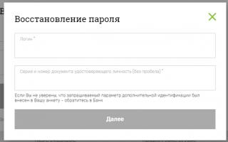 Банк ДОМ.РФ — надежный помощник для любого вида бизнеса