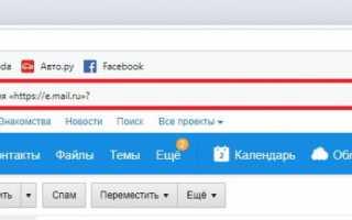 Какие пароли ни в коем случае нельзя хранить в браузере