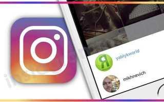Как создать несколько аккаунтов в Instagram на один номер телефона