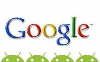 Как синхронизировать все свои контакты с учетною записью Google на Android и iOS устройстве