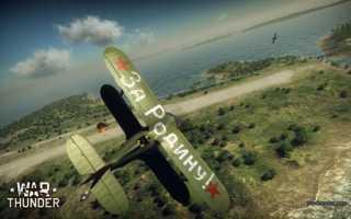 Как зарегистрироваться в War Thunder — пошаговая инструкция