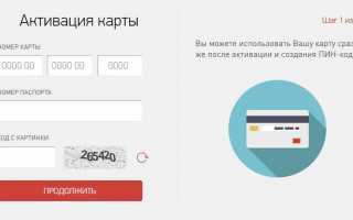 Личный кабинет в банке Хоум Кредит и регистрация в нем