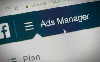 Фейсбук реклама: полная инструкция по настройке. Facebook Ads Manager