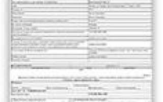 Сервисы — Портал услуг Федеральной службы государственной регистрации, кадастра и картографии