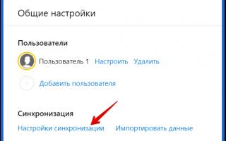 Восстановление Yandex браузера после удаления: подробное руководство