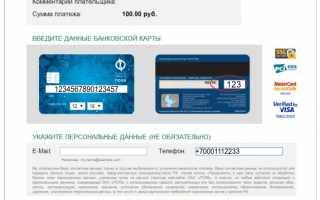 Как оплатить NEWlink онлайн без комиссии картой