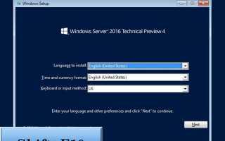 Как избежать капканов Microsoft при установке Windows 10