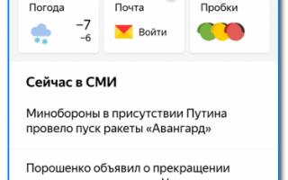 Как посмотреть, очистить и восстановить историю Яндекс.Браузера на телефоне с Андроид