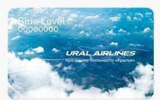 Условия и порядок использования бонусов «Крылья» Уральских авиалиний