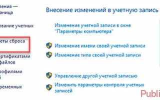 Создание диска сброса пароля Windows 10 и сброс пароля без диска — подробное руководство