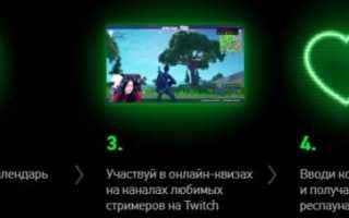 """Акция от Five 5 """"Пять приключений и призы в каждой пачке"""" регистрация кода на 5gum.ru"""