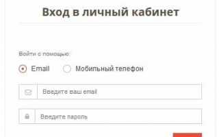 СК ЭРГО Личный кабинет