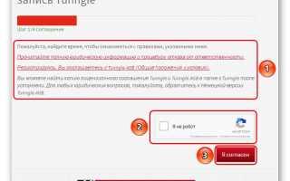 Последняя версия Tunngle на русском языке 2018-2019
