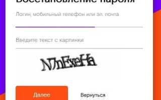 Личный кабинет Юг-Телеком Серпухов — вход и управление услугами