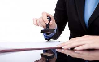 Разница между постоянной и временной регистрацией по месту жительства/пребывания