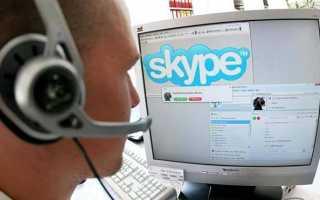 Как объединить учетные записи Skype и Microsoft