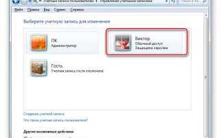 Пароли Windows в текстовом виде: утилита Мимикатз