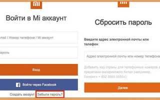 Как посмотреть сохраненные пароли на телефоне Андроид