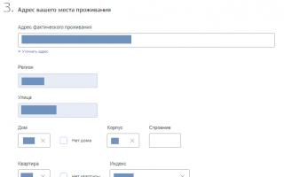 Единовременная выплата 10000 рублей детям от 3 до 16 лет в 2020 году