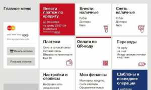 ВТБ 24: как заблокировать карту по телефону и через интернет